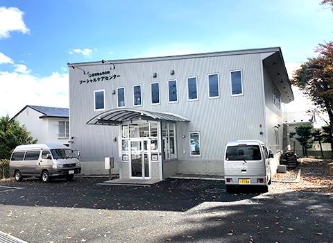 観山荘訪問看護ステーション